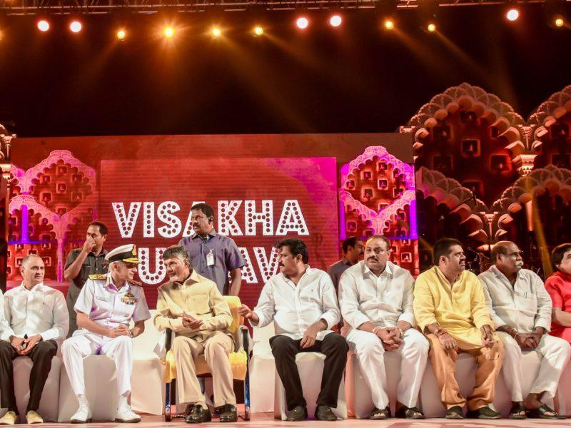 Visakha-Utsav-2018-15-800×600
