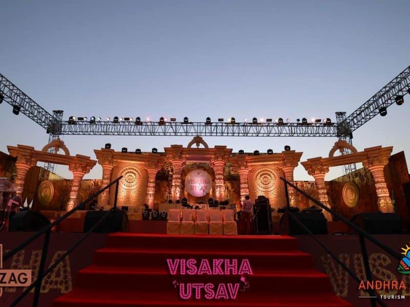 Visakha-Utsav-2017-8-800×600