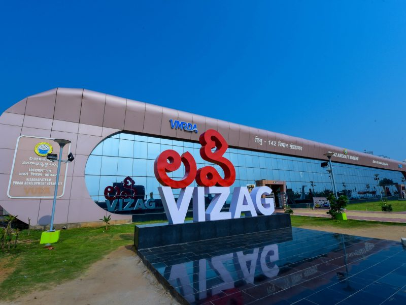 Visakha-Utsav-2018-20-800×600